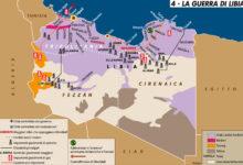 الموت يخيم على سواحل ليبيا