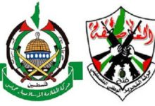 Accordo interpalestinese. Hamas e Fatah verso governo unico