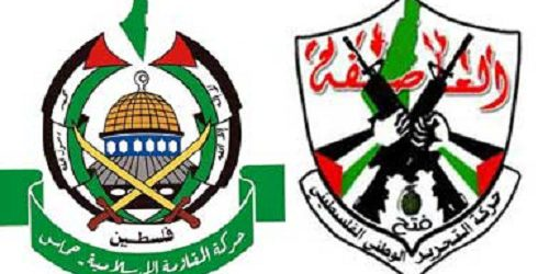 Accordo interpalestinese. Hamas e Fatah verso governo unico