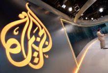 La geopolitica dei media. Lo scontro del Golfo nei network arabi